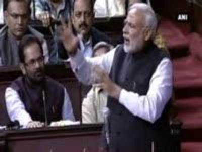News video: PM Modi distances himself from Mufti Mohammed Sayeed's remark on JandK Polls